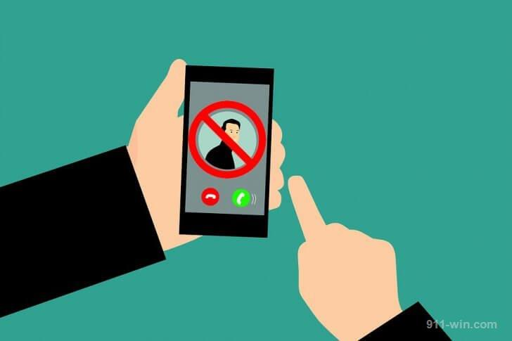How to block number on cell phone