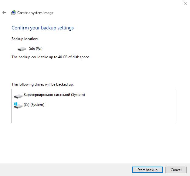 Select which partition of the disk is to be saved