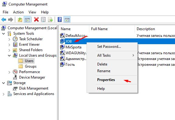 Select the desired account and click on it with the right mouse button - Properties
