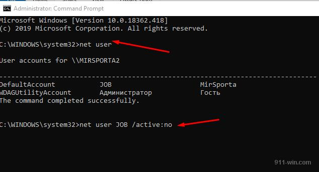 How to Disable an Account in Windows 10 with Command Prompt